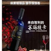 苏玛提卡专卖店,智利红酒代理商,上海进口红酒批发