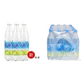 新包装盐汽水价格,雪菲力盐汽水代理商,上海盐汽水批发价格