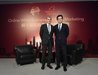 ASC精品酒业与阿里巴巴香港酒展共议葡萄酒线上市场未来