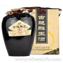 上海黄酒总代理、古越龙山雕王价格、批发价格