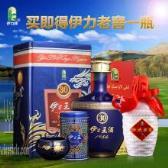 伊力酒系列专卖、伊力王酒30年价格、代理商