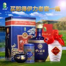 新疆伊力特代理、伊力王酒价格、上海送货上门