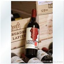 小木桐干红葡萄酒价格(各年份)上海内送货上门