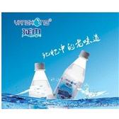 上海名牌、延中盐汽水低价批发、600毫升20瓶