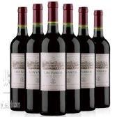 拉菲华诗歌专卖价格、拉菲系列批发、进口红酒团购价格