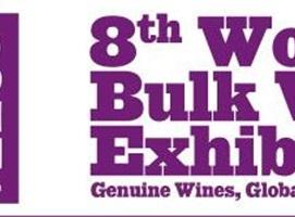 第8届荷兰世界散装葡萄酒展