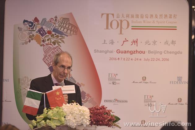 意大利对外贸易委员会驻广州首席代表-夸特洛奇Paolo Quattrocchi.jpg