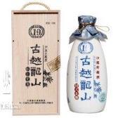 上海老酒专卖店、黄酒团购价格、古越龙山10年批发