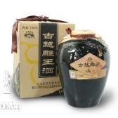 上海黄酒代理商、上海老酒专卖价格、古月雕王酒批发