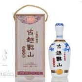 上海老酒团购价格、上海老酒专卖、古越龙山15年批发