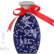 上海老酒专卖店、女儿红老酒团购、女儿红八年窖藏批发