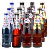 上海啤酒專賣、啤酒批發價格、法國1664玫瑰啤酒
