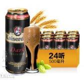 凯撒啤酒批发、上海啤酒专卖、上海啤酒团购价格