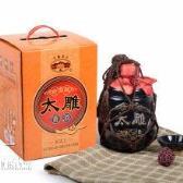 古越太雕酒专卖、上海古越龙山批发、黄酒团购