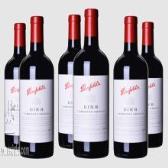 奔富8专卖价格、上海红酒批发、澳洲葡萄酒团购价格