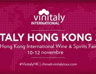 Vinitaly将参加今年香港国际美酒展