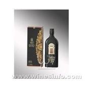 黄酒石库门经典20年批发、上海老酒石库门专卖、价格优惠