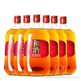 上海批发和酒黄酒、和酒 三年陈酿最新报价、只做正品