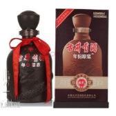 白酒批发价格、古井贡酒献礼专卖、上海白酒团购