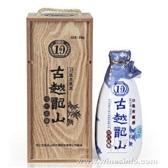 【黄酒团购】、黄酒古越龙山十年 库藏酒价格、团购特价
