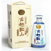 批发黄酒、古越龙山20年陈酿黄酒最新报价、质量保证