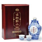 古越龙山30年陈酿黄酒团购、【黄酒专卖】、大量优惠