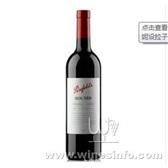 奔富389 128 407价格、奔富红酒总经销、原装进口