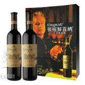 张裕品酒大师价格、张裕礼盒红酒订购、张裕专卖店