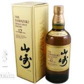 山崎12年批发价格、上海威士忌专卖、洋酒批发