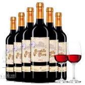 上海葡萄酒经销商、【1996】花堡批发价格