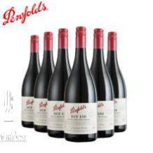 奔富138价格》澳洲奔富酒批发《奔富138红酒批发