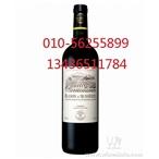 奥希耶红葡萄酒2014年