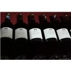最低价法国原瓶进口葡萄酒