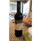 法国进口原瓶路易十二干红葡萄酒