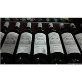 超底价正品_法国原瓶原装葡萄酒