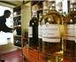 安省教师退休基金会收购星座品牌加拿大葡萄酒公司