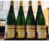 德国葡萄酒中的金帽酒,到底有什么特别?