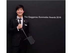 2016嘉格纳侍酒师全球总决赛落幕 中国Tansy Zhao获亚军