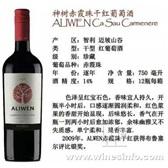 神树赤霞珠干红葡萄酒