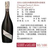 殊帝皇.亚历山大私藏特级葡萄园香槟酒