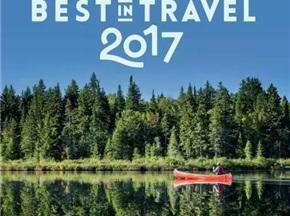 法国波尔多成为《孤独星球Lonely Planet》2017年最佳旅行城市