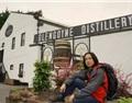 一家吸引全世界最多人前去参观的威士忌酒厂