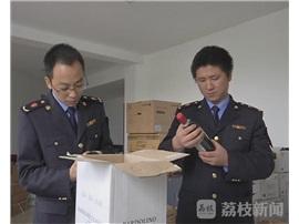 南通1200瓶葡萄酒没有中文标签 被罚20万 !