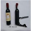 阳江厂家生产 直销 批发 JX-511A创意红酒开瓶器酒 瓶形啤酒开瓶器 红酒开酒器 葡萄开瓶器