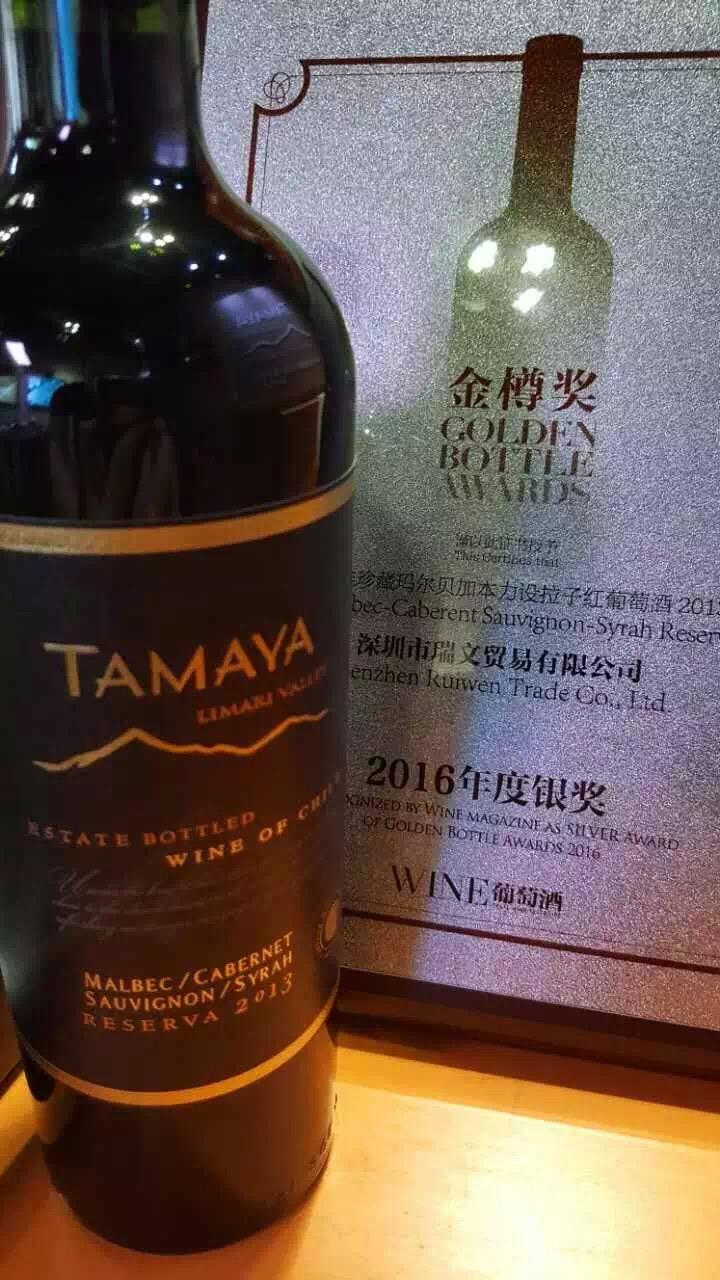 金樽奖获奖葡萄酒