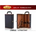 今年最流行款式 厂家直销双支红酒礼盒包装盒单瓶装红酒皮盒六支装黑色葡萄酒盒子