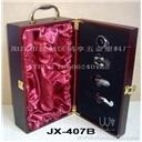 9件木盒装双瓶高级红酒套装(红酒)阳江厂家生产 直销 批发