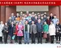 蓬莱葡萄酒学院成功举办第七届《品酒师》培训