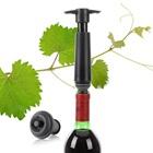 Vacu vin創意保鮮真空抽