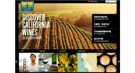 美国加州葡萄酒协会网站